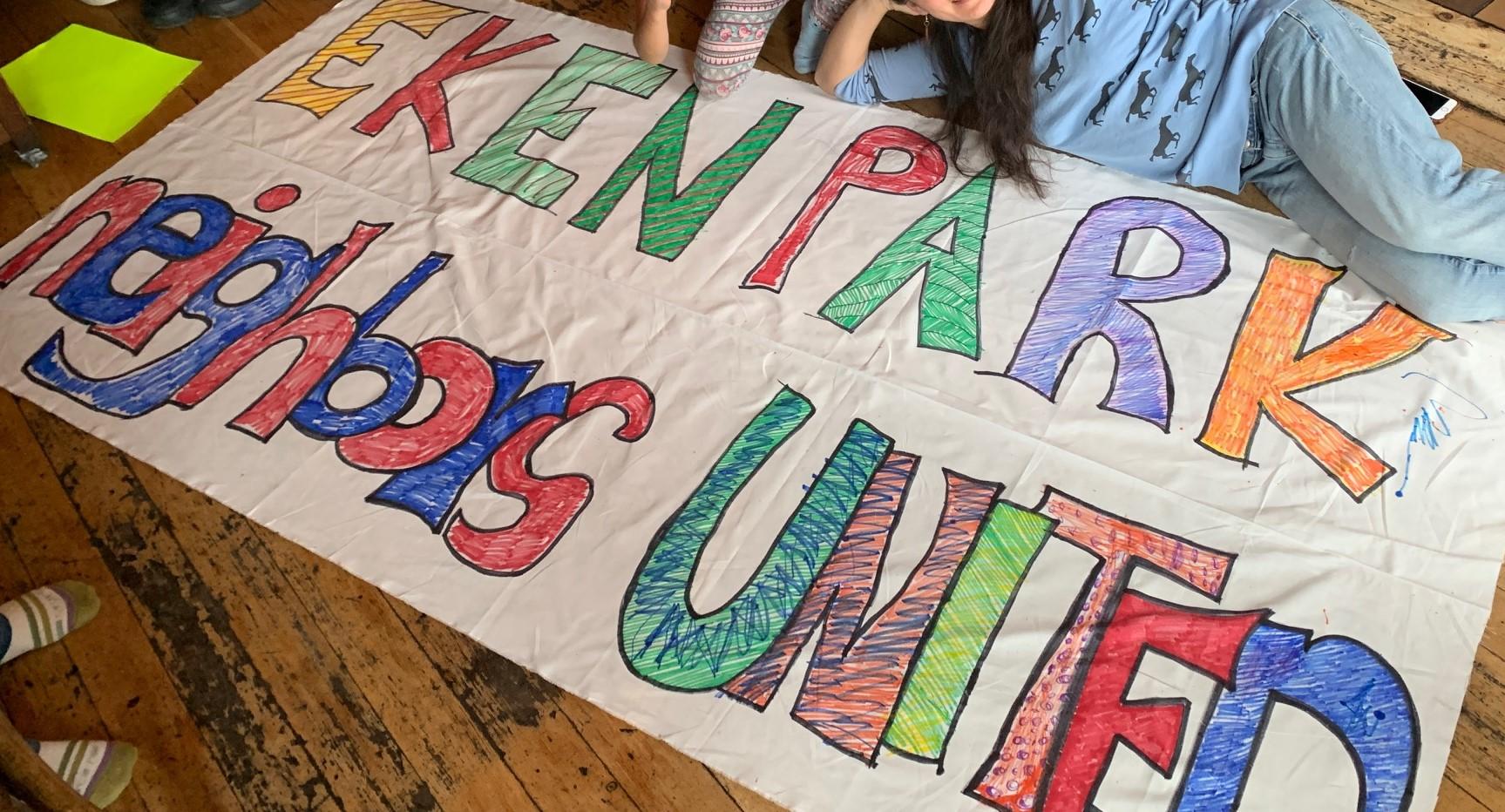 Eken Park banner